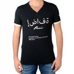 Tee Shirt Hechbone Paris Sana'a Noir
